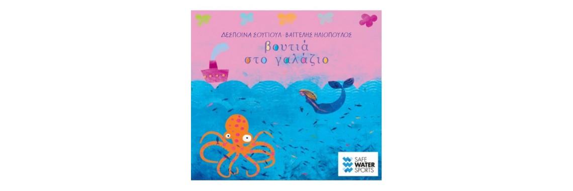 ΜΟΥΣΙΚΟ CD